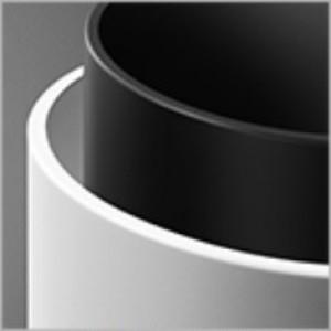 Iform oprawa wpuszczana biało-czarna 1x100W AR111 12V