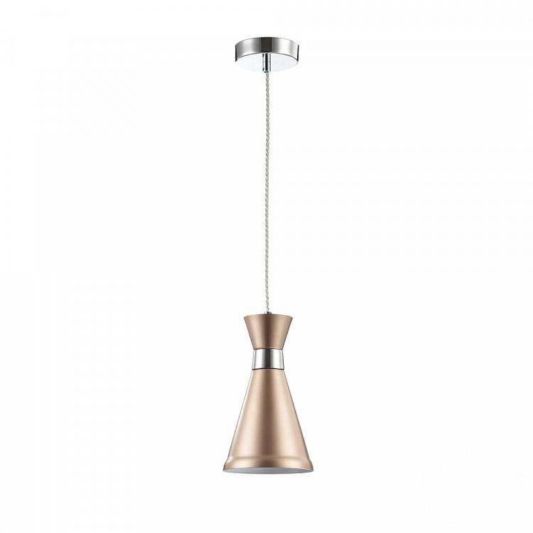 lampa wisząca Kendal MAYTONI