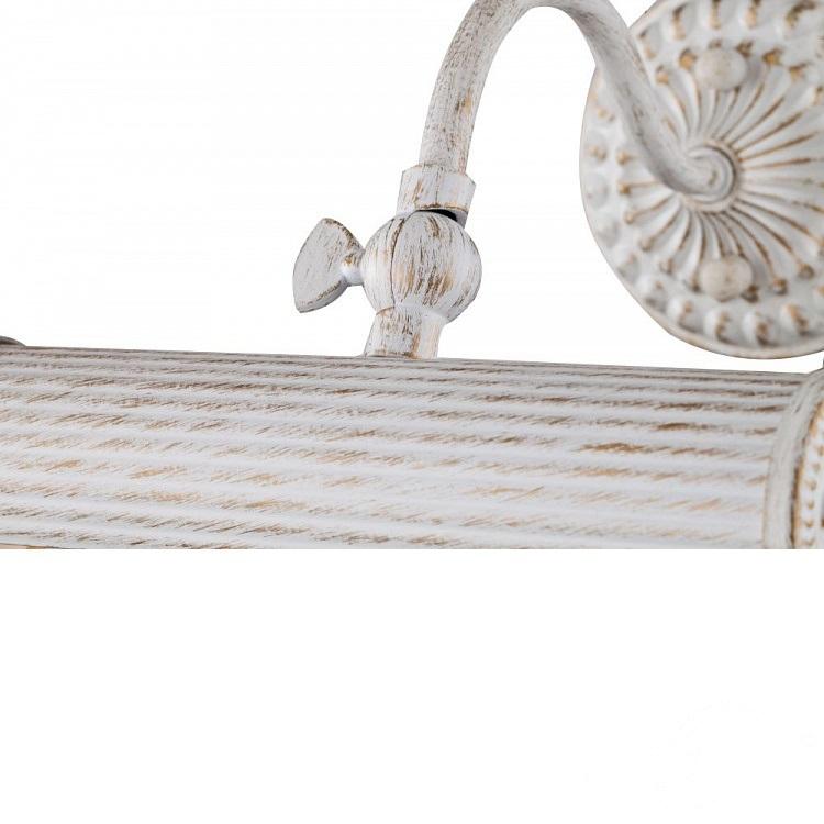 Rubens kinkiet 1x25W E14 230V biały