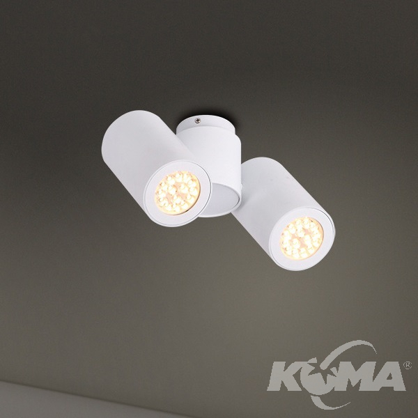 II lampa sufitowa reflektor Barro MAXlight