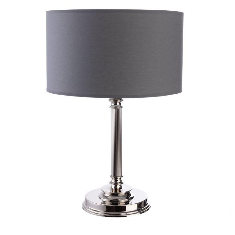 lampa stojąca nocna nikiel Tivoli KUTEK MOOD