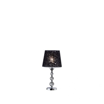 Step lampa stołowa 1x60W E27 49,5cm czarny
