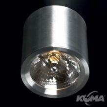 Form qr lampa sufitowa 1x50W qr111 d12cm aluminium