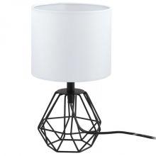 Carlton lampa stołowa 1x60W E14 230V czarna/biała