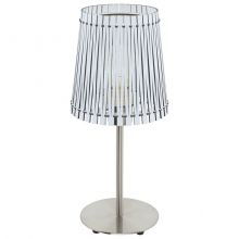 Sendero lampa stołowa 1x60W E27 230V biała