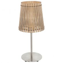 Sendero lampa stołowa 1x60W E27 230V jasny brąz