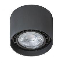 Alix lampa sufitowa ES111 230V czarna