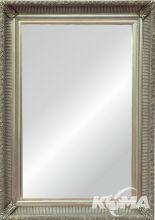 Sybille/silver/50x150