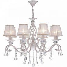 Helen żyrandol lampa wisząca 8x40W E14 230V biała/złota