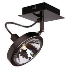 Reflex reflektor 1x40W G9 230V czarny