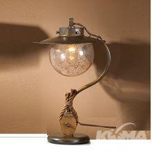 Cadernal lampka 1x60W E27 brąz