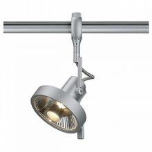 Lampa szynowa yoki es111