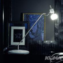 Vega lampka biurkowa gy 6,35/50W biala