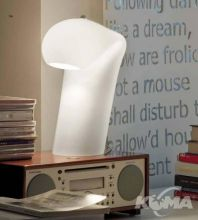 Bissa lampka stolowa g9/75W biala