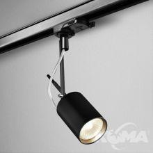 Petpot_track reflektor na szynoprzewód 1x50W GU10 230V czarna struktura