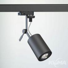 Minoris reflektor na szynoprzewód 1x50W GU10 230V czarny głęboki