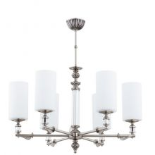 Merano lampa wisząca żyrandol nikiel mat 6x40W e14