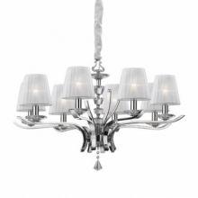 Pegaso lampa wisząca 8x40W E14 230V