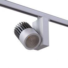 Astor reflektor na szynoprzewód 36W LED 3000K 230V srebrny aluminiowy