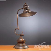 Model 109 lampa biurkowa 1x42W E27 ziemisty brąz