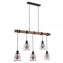 Reda lampa wisząca drewniana E27 5x40W