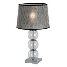 Aldo lampa stołowa 1x60W E27 230V szara