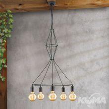 Emil lampa wisząca 5x60W E27 230V czarna