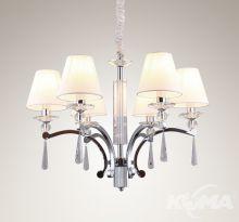 Lisbona lampa wisząca 6x40W E14 230V chrom / biały abażur