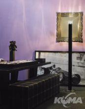 Smoking lampa podlogowa e27/250W czarna