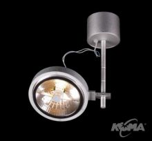 Fusion reflektor a1 (s) 1x35W/50W 230V