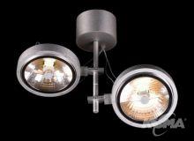 Fusion reflektor a2 (s) 2x35/50W 230V