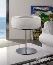 Inari lampa stolowa 3x60W E27 chrom