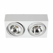 Rodos lampa sufitowa 2x48W G9 230V biała