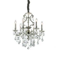 Gioconda żyrandol lampa wisząca 6x40W E14 230V srebrna
