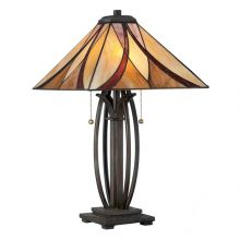 Asheville lampa stołowa 2x60W E27 230V