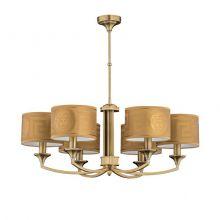 Decor lampa wisząca 6x40W E14 230V nikiel