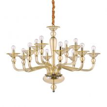 Danieli sp12 lampa wisząca bursztynowa 12x40W e14 230V