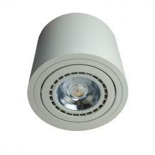 Forio ro  lampa natynkowa biała GU10 es1111 1x50W