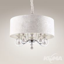 Amsterdam lampa wisząca 5x40W E14 230V chrom / biały abażur