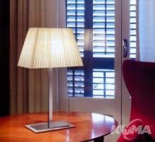 Tau mesa lampa stolowa 1x60W E27 nikiel/wstazka biala