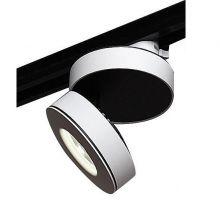 Preston reflektor na szynoprzewód 1-fazowy 12W LED 4200K 230V biały