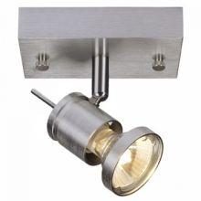 Asto kinkiet gu10/50w/230V aluminium