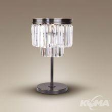 San francisco lampa biurkowa 1x40W E14 230V czarno - złoty