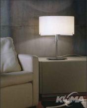 Aitana lampka stolowa 2xE27/100W nikiel+bialy abazur