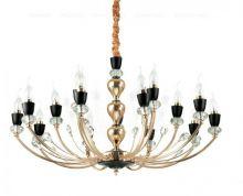 Vanity lampa wisząca 15x40W E14 śr.88cm czarno-złota
