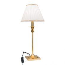 Lampa stołowa E27/40W antik-gold