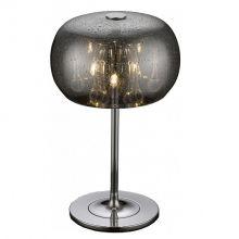 Rain lampa stołowa 3x28W G9 230V