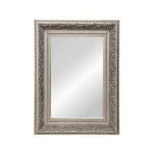 Diana lustro 50x60cm z ramą 88x98cm srebrne