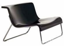 Form krzeslo 85x81x63cm antracytowy