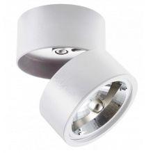 Lomo reflektor spot 1x40W G9 230V biały